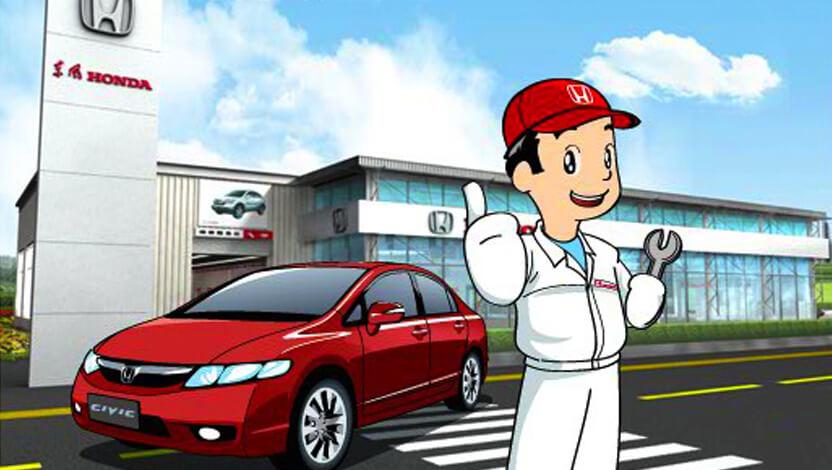 自駕游行車安(an)全-出游前全面檢查車輛