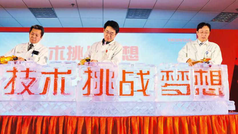 """10月18日,東(dong)風(feng)Honda全(quan)新推出的""""越級掀背車""""競(jing)瑞(GIENIA)將正式發布!"""