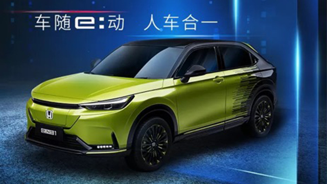 3天後(hou)恨突,東風(feng)Honda 全新電動車型依次,等你見(jian)證!
