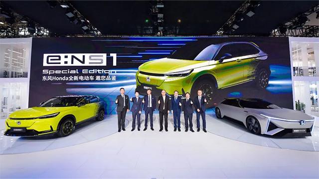 東風(feng)Honda e:NS1亮相武(wu)漢車展(zhan)